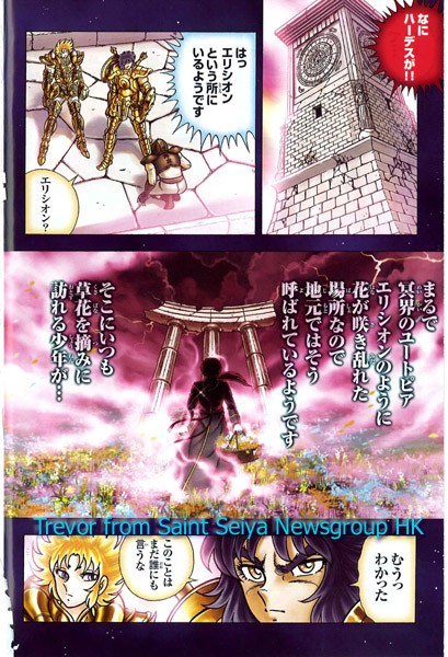 SAINT SEIYA NEXT DIMENSION - Page 3 5942852