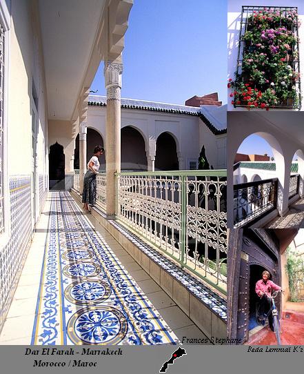 المدن المغربية المحتضنة لكاس العالم للاندية 10708438