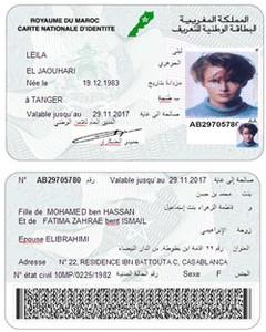 ما يجب معرفته حول إنجاز البطاقة التعريف الوطنية الالكترونية 23948666_p