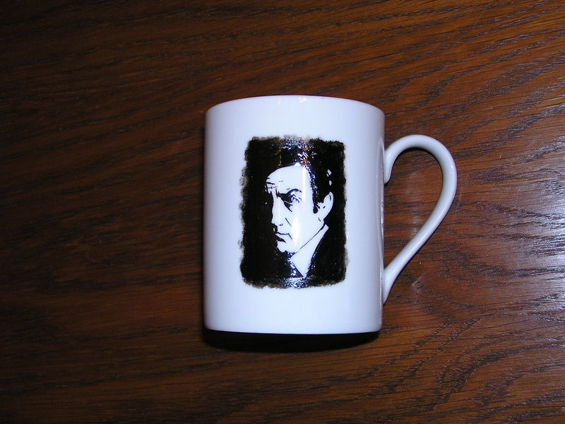 Mug 50730521