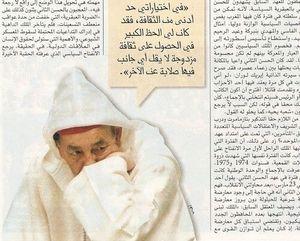الملك الراحل الحسن الثاني علاش باقي كيخلع ؟؟؟؟ 31691552_p