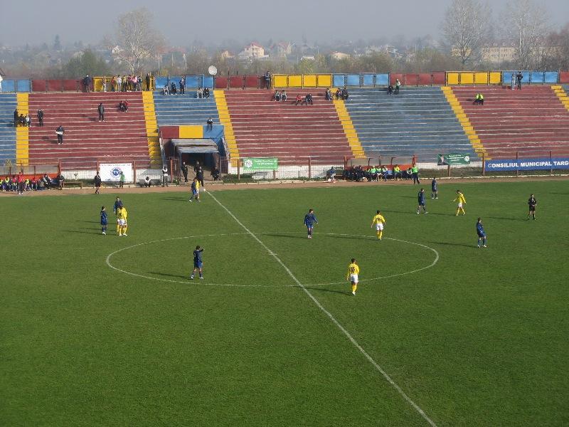 FCM TARGOVISTE Stadion
