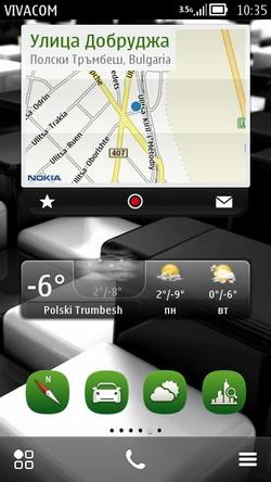OFFICIAL Symbian Belle 111.030.0609 за Nokia N8 на БЪЛГАРСКИ език с редуциран UDA файл!!! 23fcd04d47410dbb