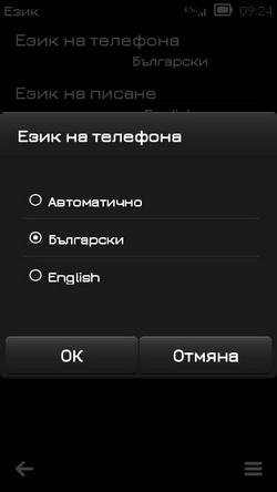 Абсолютно изчистен CFW за Nokia N8 базиран на Symbian Belle 49563d0184f51c3a
