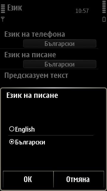 Symbian Anna 25.007 by ivo777 2b6bec5735ff20f9
