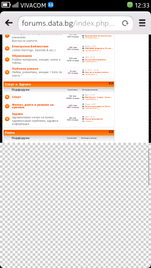 QT 5.0 Beta 1 for MeeGo Harmattan 1.2 ( Nokia N9 ) 845d5332426b3a6c