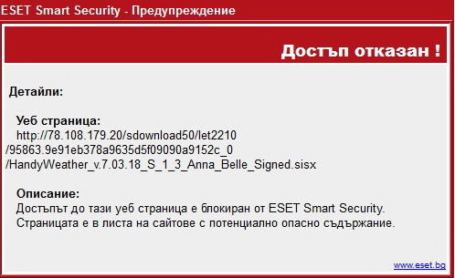 Handy Weather v.7.03.18 Signed- S60v3 S60v5 S ^ 3 - Anna Belle B8a4809d1ce13bdb