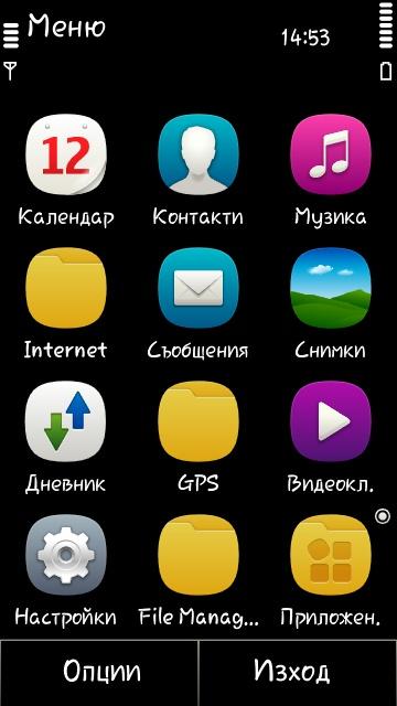 Symbian Anna 25.007 by ivo777 2ddaaefa01ec44e6