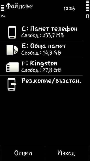 Symbian Anna 25.007 by ivo777 - Page 2 65eb2b30129f6147