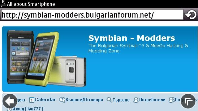 Symbian Anna 25.007 by ivo777 3b424f95e70c67f3