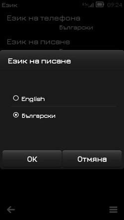 Абсолютно изчистен CFW за Nokia N8 базиран на Symbian Belle C716fdc97c30717b