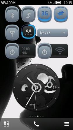 OFFICIAL Symbian Belle 111.030.0609 за Nokia N8 на БЪЛГАРСКИ език с редуциран UDA файл!!! 1d4d94b4a63284ac