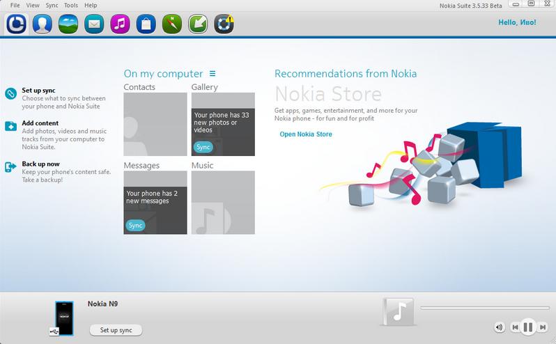 Nokia Suite 3.5.33 Beta вече поддържа и Nokia N9! A8c1c1690f6f938f