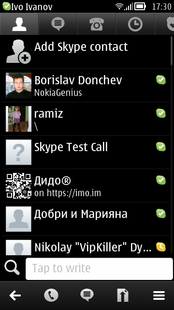 Skype за Symbian Belle A99a87dd9769aa44