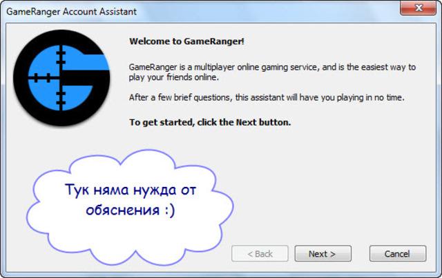 Какво е GameRanger и как се работи с него ? De1d8348af3ed82f