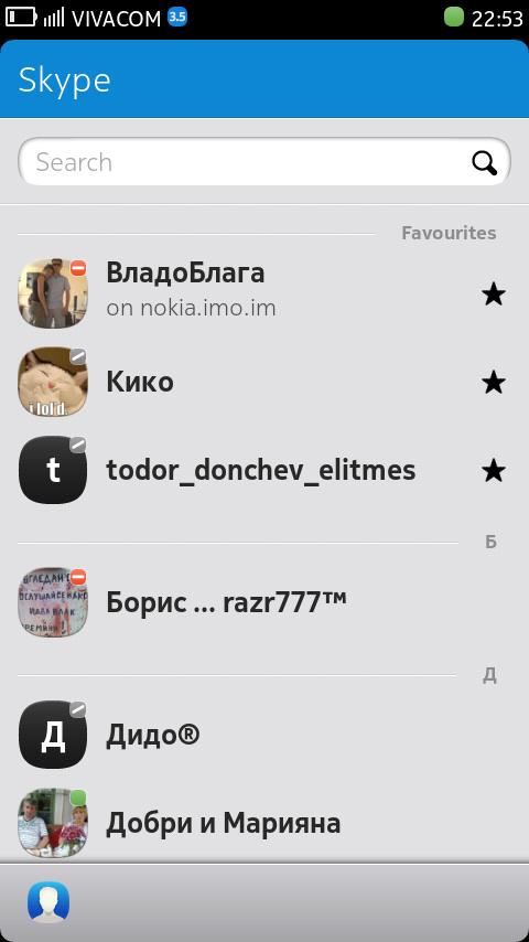 Проблем със Skype на Nokia N9 50f7f37e2e55d9d8
