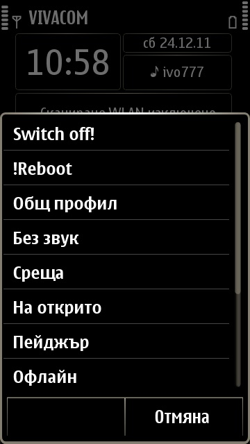 Symbian Anna 25.007 by ivo777 2d65d266c4fcdfbe