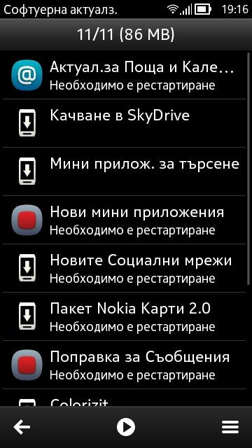 Nokia N8 RM-596 111.040.1511 Belle Refresh CFW by ivo777 [07.07.2013] C8a99311fffde3f9