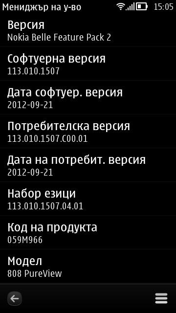 Покажете си десктопа B64e4a33b61de75a