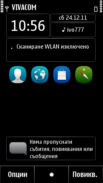 Symbian Anna 25.007 by ivo777 49842d2060e8fe2e