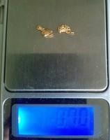 Самородно злато с металдетектор по централна Средна гора-експедиция. E150e7a736ff063a