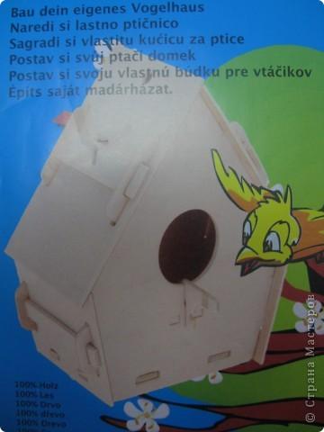 Сборные домики для птиц.  Img_1544