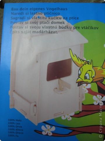 Сборные домики для птиц.  Img_1559