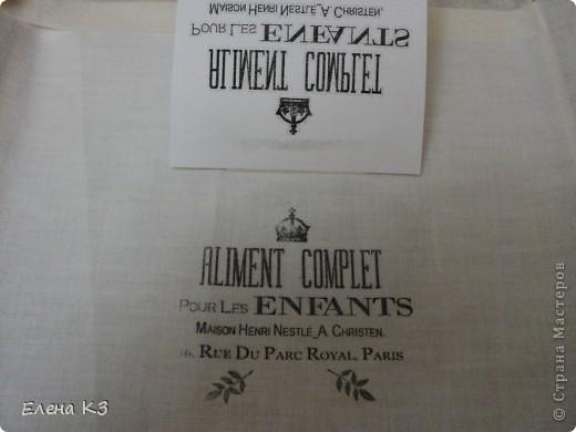 Перевод распечатки на ткань и дерево Dsc01274_0