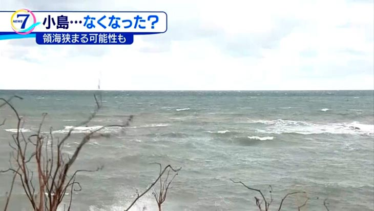 Small uninhabited island has disappeared in Japan Island-disappears-in-Japan