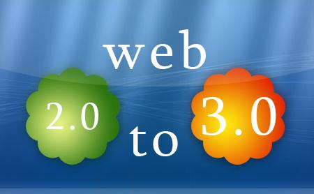 الجيل الثالث من الويب Web 3.0 نحو شبكة أكثر ذكاءا Web2to3