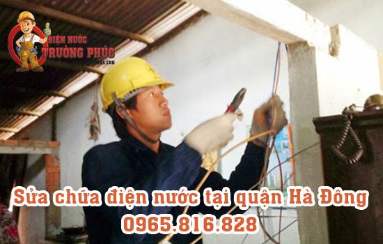 Sửa chữa điện nước tại Hà Đông, Hà Nội - 0965.816.828 Sua-chua-dien-nuoc-tai-ha-dong-1