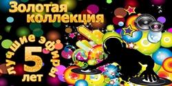 Блог SunShine Radio Broadcast_65