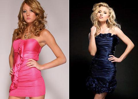 Архив. Весна-лето 2011: модные тенденции - Страница 6 26