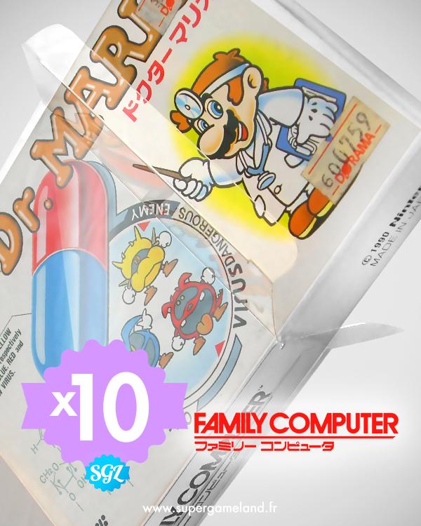 [8] Commande groupée boitiers de protection et cales - Page 2 Boitier_Famicom_FC_nintendo
