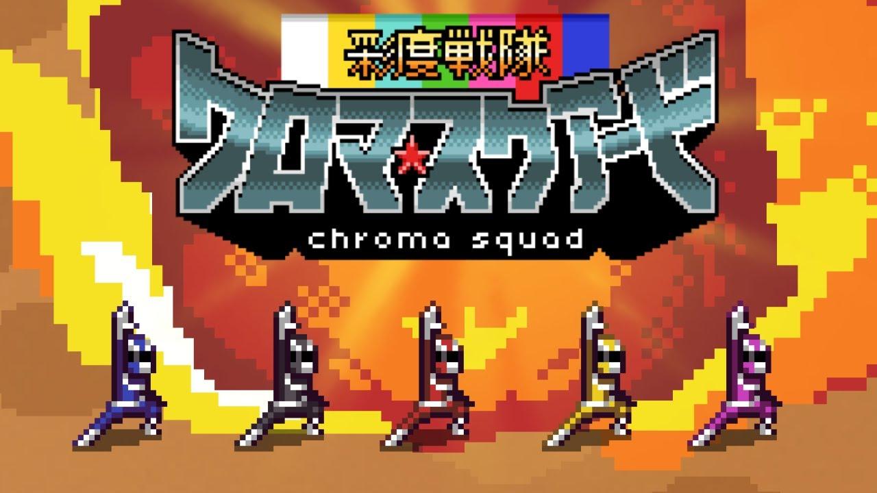 [GAMES] Dicas - O que você está jogando atualmente?  - Página 11 Chroma-Squad