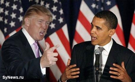 """Дональд """"Врушка"""" или это """"уже не тот"""" Дональд Трамп 1301014365_obama-trump-synews"""