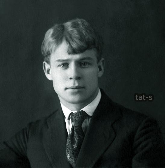 Сергей Александрович Есенин Sergey-esenin-10s