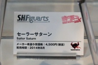 [Tamashii Nations] SH Figuarts Sailor Moon - Page 3 0dtSTtzy