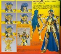 [Myth Cloth EX] Aquarius Gold Cloth (13 Décembre 2014) 1BUKQCR5