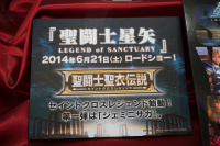Tamashii Nations Summer Collection 2014 1TGkrTaL