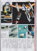 [Tamashii Nation]DX Chogokin - Macross Frontier, Macross 30 - Page 6 5qqqmxR9