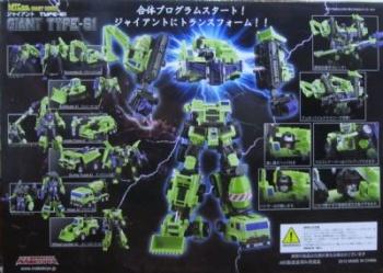 [Combiners Tiers] MAKETOYS GREEN GIANT 61 aka DEVASTATOR - Sortie Juillet 2012 8IDHR7Wi