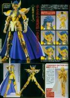 [Myth Cloth EX] Aquarius Gold Cloth (13 Décembre 2014) Be1O9lO8