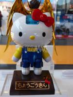 [Salon] Japan Expo 15ème impact - 02~06 Juillet 2014 - Paris Nord Villepinte   EQNRE2vZ