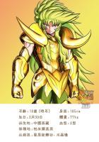[Comentários] Saint Cloth Myth Ex - Shion de Áries - Página 9 HyskR3zO