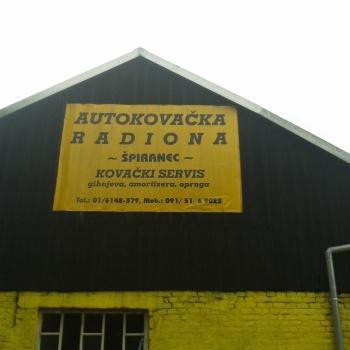 Kovačka radionica IvJD2jq1