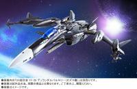 [Tamashii Nation]DX Chogokin - Macross Frontier, Macross 30 - Page 6 O0UGbkmy