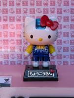[Salon] Japan Expo 15ème impact - 02~06 Juillet 2014 - Paris Nord Villepinte   T3rY2NIg
