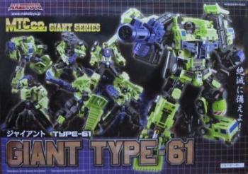 [Combiners Tiers] MAKETOYS GREEN GIANT 61 aka DEVASTATOR - Sortie Juillet 2012 UqvsJc1w