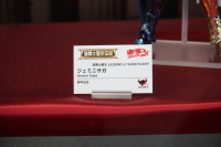 Tamashii Nations Summer Collection 2014 VRphRezb